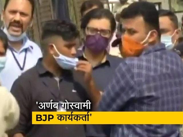 Video : महाराष्ट्र सरकार के मंत्री ने अर्णब गोस्वामी को बताया 'BJP कार्यकर्ता'