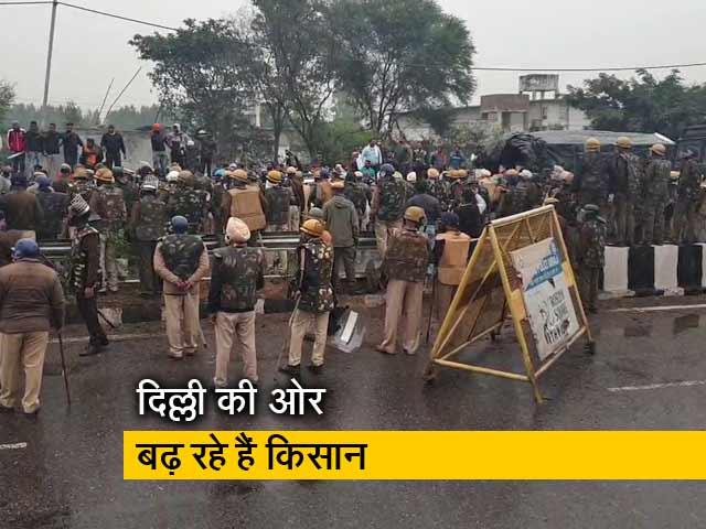 Videos : किसानों को रोकने के लिए दिल्ली-हरियाणा की सीमाओं पर सख्ती