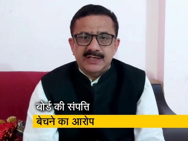 Videos : उत्तर प्रदेश : वसीम रिजवी के खिलाफ CBI जांच