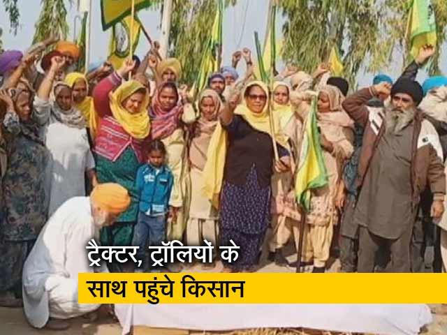 Videos : पंजाब-हरियाणा बॉर्डर पर जुटे किसान