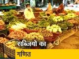 Video : रवीश कुमार का प्राइम टाइम: किसानों को सब्जियों के लिए मिल रहे हैं बहुत कम दाम