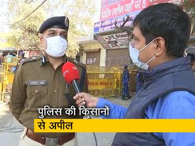 Videos : दिल्ली पुलिस की किसानों से निरंकारी ग्राउंड जाने की अपील