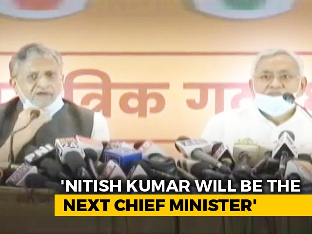 "Video : ""Nitish Kumar Will Be Chief Minister, It Was Our Commitment"": BJP"