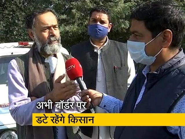 Video : योगेंद्र यादव ने बताया, किसानों ने क्यों खारिज किया अमित शाह का प्रस्ताव