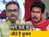 Video : बिहार चुनाव में चौथी बार जीत दर्ज करने वाले भाकपा (माले) नेता महबूब आलम से खास बातचीत