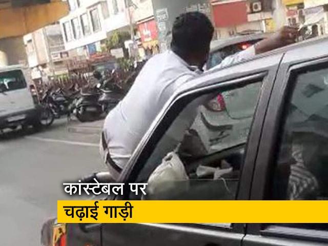Videos : क्राइम रिपोर्ट इंडिया : रोकने पर सिपाही पर ही चढ़ाई गाड़ी