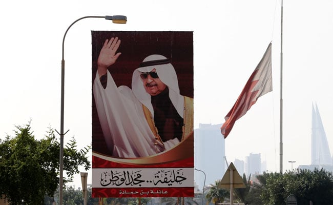 Bahrain's Crown Prince Appointed New Prime Minister