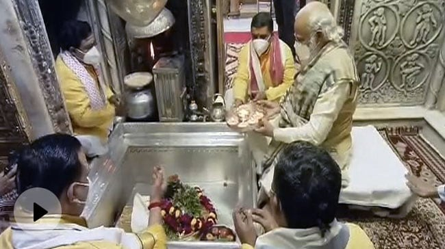 Video | Watch: PM Modi Prays At Kashi Vishwanath Temple In Varanasi On Dev Diwali