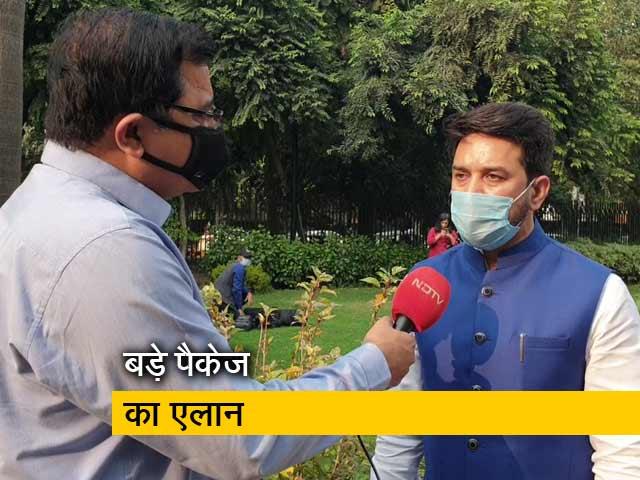 Videos : देश के गरीब के लिए पैसे की कमी ना आई है और ना आने देंगे : अनुराग ठाकुर