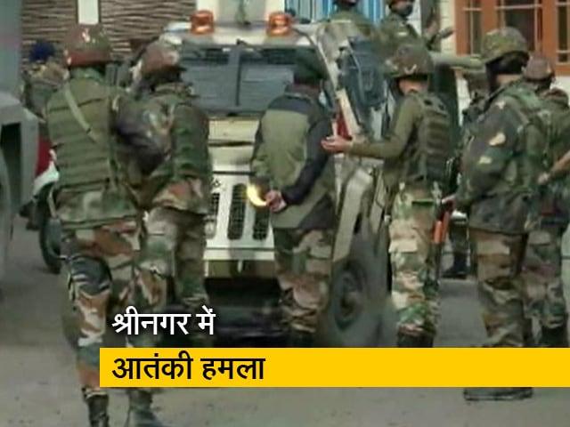 Videos : श्रीनगर में आतंकी हमला: 2 जवान शहीद