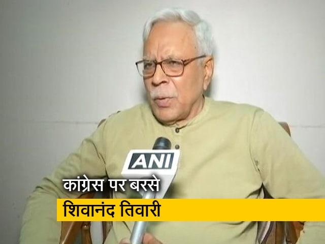 Videos : खबरों की खबर : RJD नेता ने कांग्रेस पर फोड़ा हार का ठीकरा