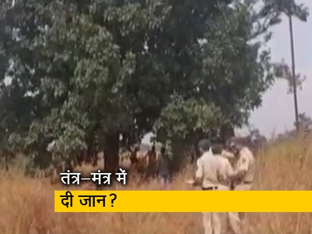Videos : तीन युवकों का शव पेड़ से लटका मिला, मोक्ष के लिए आत्महत्या का शक?