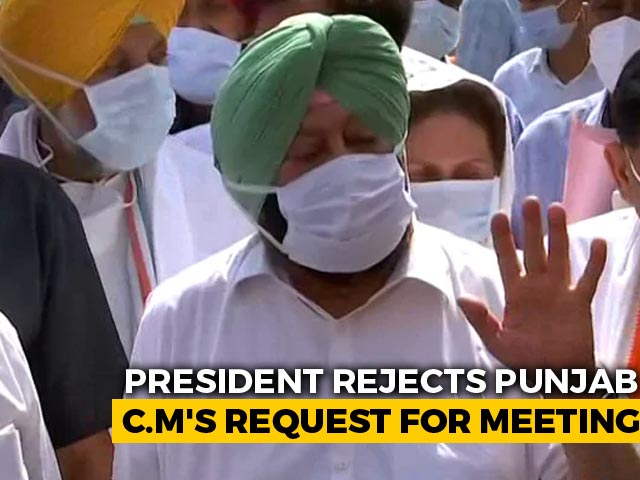 "Video : President Says ""No"" To Meeting With Amarinder Singh On Farm Laws"