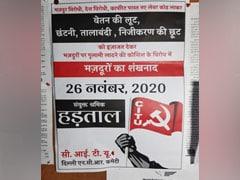 लेबर कोड के विरोध में श्रमिक संगठनों की राष्ट्रव्यापी हड़ताल 26 नवंबर को