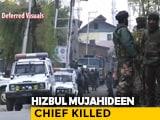 Video : Hizbul Chief Killed in Srinagar Encounter