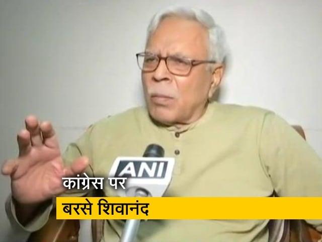 Video : तेजस्वी यादव की पार्टी के नेता बोले- चुनाव के समय पिकनिक मना रहे थे राहुल गांधी