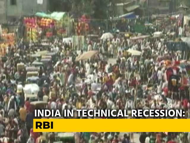 """Video : India In Historic Technical Recession, RBI Says In First """"Nowcast"""""""