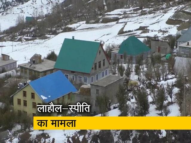 Videos : पूरा गांव हो गया कोरोना संक्रमित