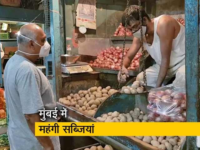 Video : मुंबई में भी प्याज और टमाटर के दाम 50 रुपये के पार