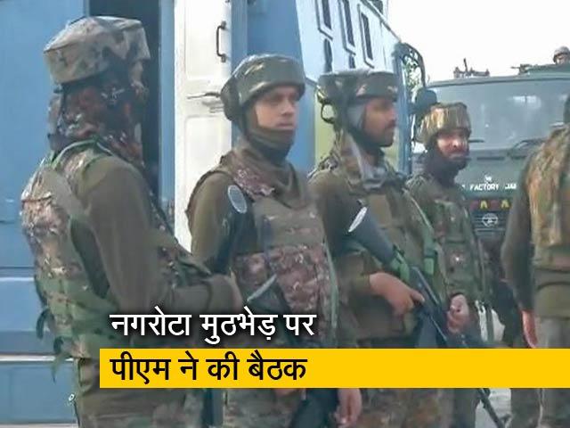Video : 'जैश' की साजिश को एक बार फिर से सुरक्षाबलों ने विफल कर दिया: पीएम मोदी