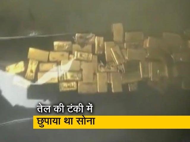 Video : क्राइम रिपोर्ट इंडिया : 35 करोड़ का सोना बरामद, 5 गिरफ्तार