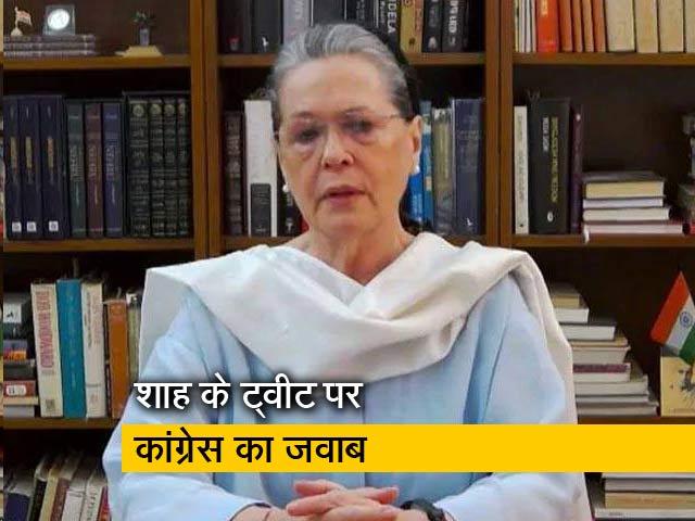 Videos : कांग्रेस पार्टी ने कहा - गुपकर अलायंस का हिस्सा नहीं