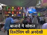 Videos : दिल्ली में बढ़ती भीड़ बनी मुसीबत