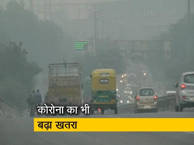 Videos : दिल्ली में छाई धुंध की चादर, सुधर नहीं रहे हालात
