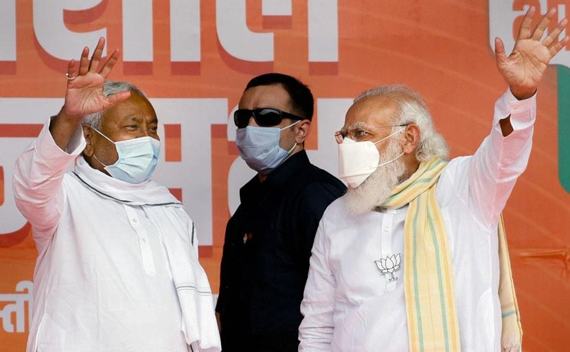 बिहार में कड़ी चुनौती के बीच NDA को पूर्ण बहुमत, चौथी बार CM बनेंगे नीतीश कुमार, जानें-10 बड़ी बातें