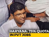 Video : Haryana To Bring 75% Quota For Locals In Private Sector Jobs