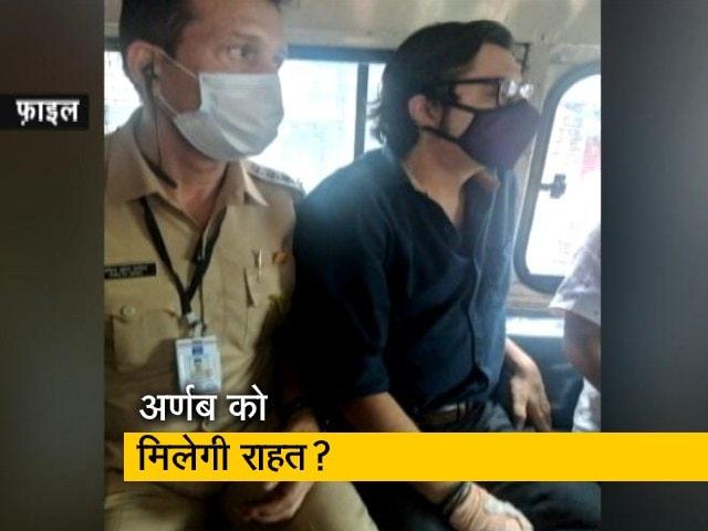 Videos : क्राइम रिपोर्ट इंडिया : अर्णब गोस्वामी की जमानत याचिका पर SC में सुनवाई