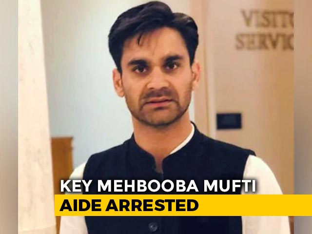 Video : Mehbooba Mufti's Close Aide, PDP Youth Leader, Arrested In Terror Case
