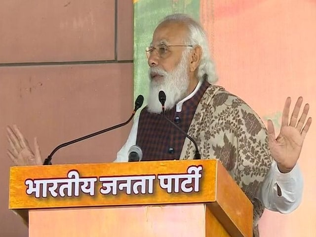 """Video : """"From 2 MPs And 2 Rooms..."""" PM Modi Thanks BJP Workers After Bihar Win"""