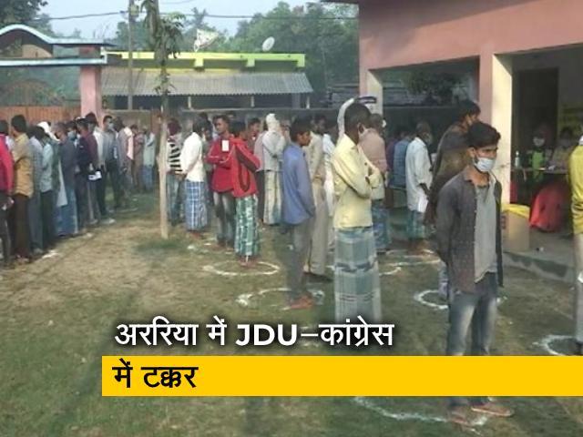 Videos : बिहार चुनाव : अररिया में शिक्षा, स्वास्थ्य और रोजगार पर मतदान