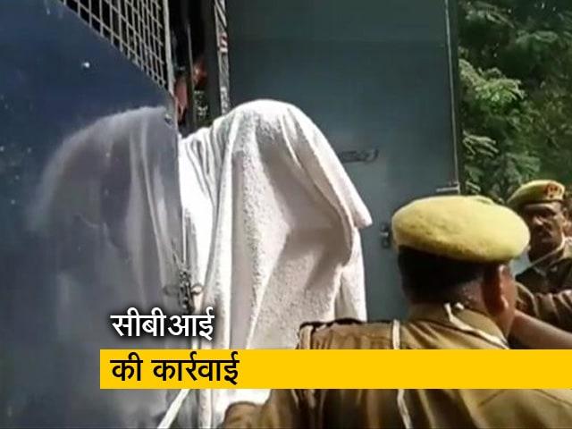 Videos : उत्तर प्रदेश: 50 बच्चों का यौन शोषण कर उनकी वीडियो बेचने का आरोपी पकड़ा गया