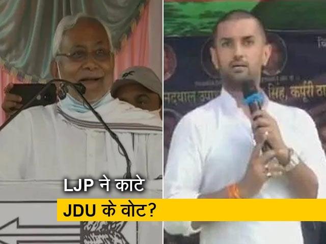 Videos : JDU के वोट काटने में LJP की बड़ी भूमिका!