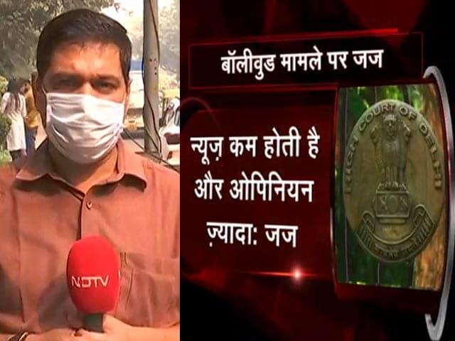 Videos : बॉलीवुड मीडिया ट्रायल : दिल्ली HC ने लगाई टीवी चैनल्स के वकीलों की क्लास