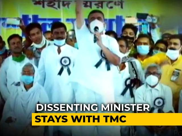 """Video : """"I'm Still A Party Member"""": Bengal Minister Holds Peace With Trinamool"""