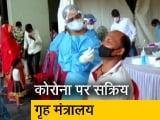 Video : दिल्ली में बढ़े कोरोना केस, सक्रिय हुआ गृह मंत्रालय