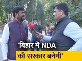 Video : JDU नेता संजय सिंह बोले- बिहार में बनेगी NDA की सरकार