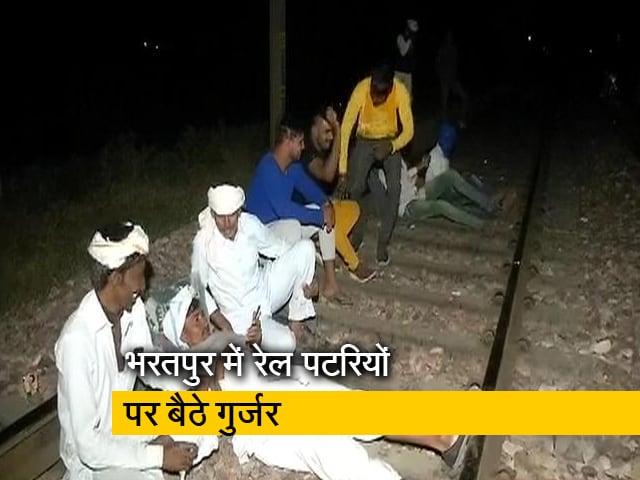 Video : राजस्थान में गुर्जर समाज का आंदोलन