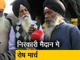 Video : किसान आंदोलन : जीटी करनाल रोड से Ground Report