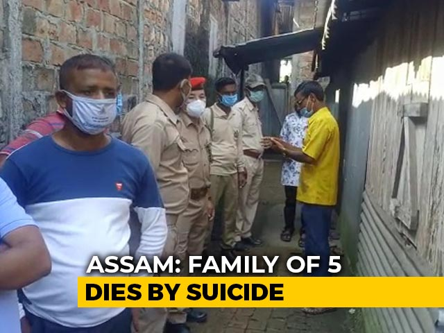 Video : Unable To Pay EMIs, Family Of 5 Allegedly Dies By Suicide In Assam: Cops