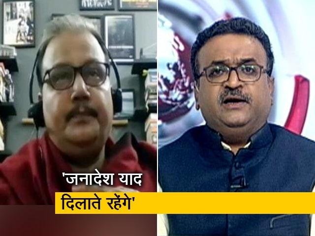 Video : NDTV से बोले राजद नेता मनोज झा, 'क्या नीतीश कुमार केवल प्रतिछाया बनकर रह गए हैं ?'