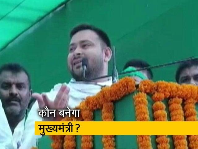 Videos : पोल ऑफ एग्जिट पोल के मुताबिक बिहार में तेजस्वी यादव के महागठबंधन को बढ़त