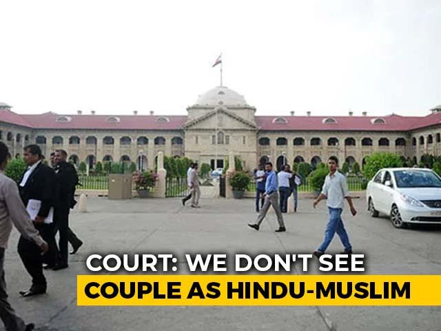 "Video : ""We Don't See Priyanka, Salamat As Hindu-Muslim"": Big Court Verdict In UP"
