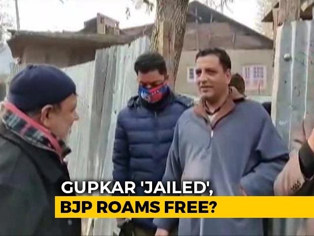 Video : Gupkar Alliance 'Jailed', BJP Roams Free?