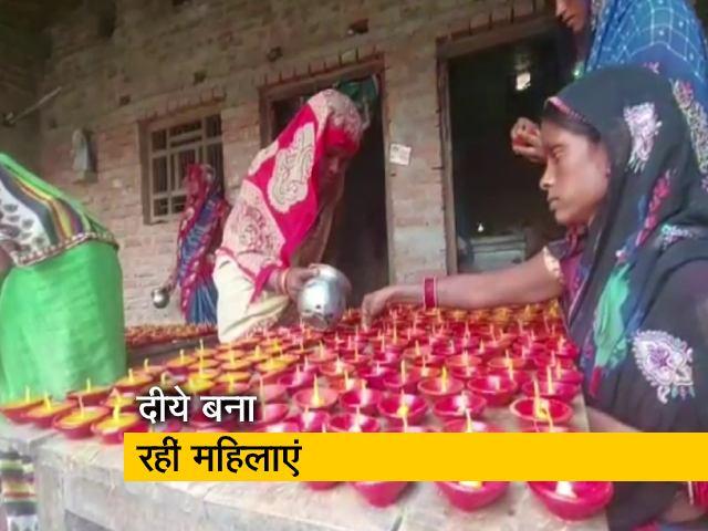 Videos : अवैध शराब का धंधा छोड़ दीये बना रहीं महिलाएं