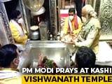 Video : Watch: PM Modi Prays At Kashi Vishwanath Temple In Varanasi On Dev Diwali