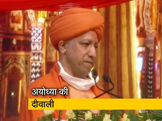 Videos : योगी आदित्यनाथ ने कहा- पीएम मोदी ने संकल्प पूरा किया